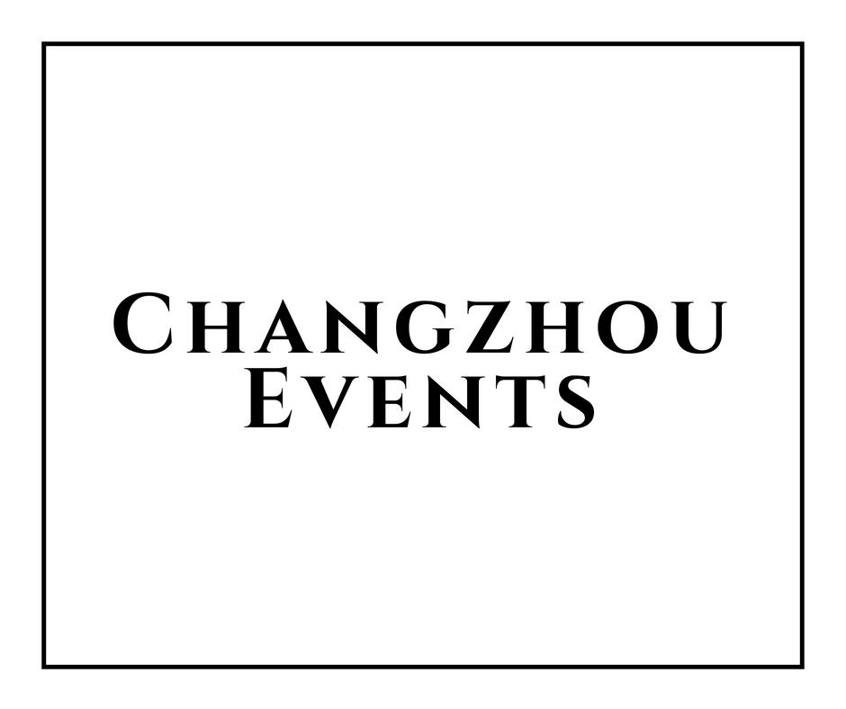 http://zapfler-craft-beer.com/wp-content/uploads/2018/07/changzhou-events-zapfler.png
