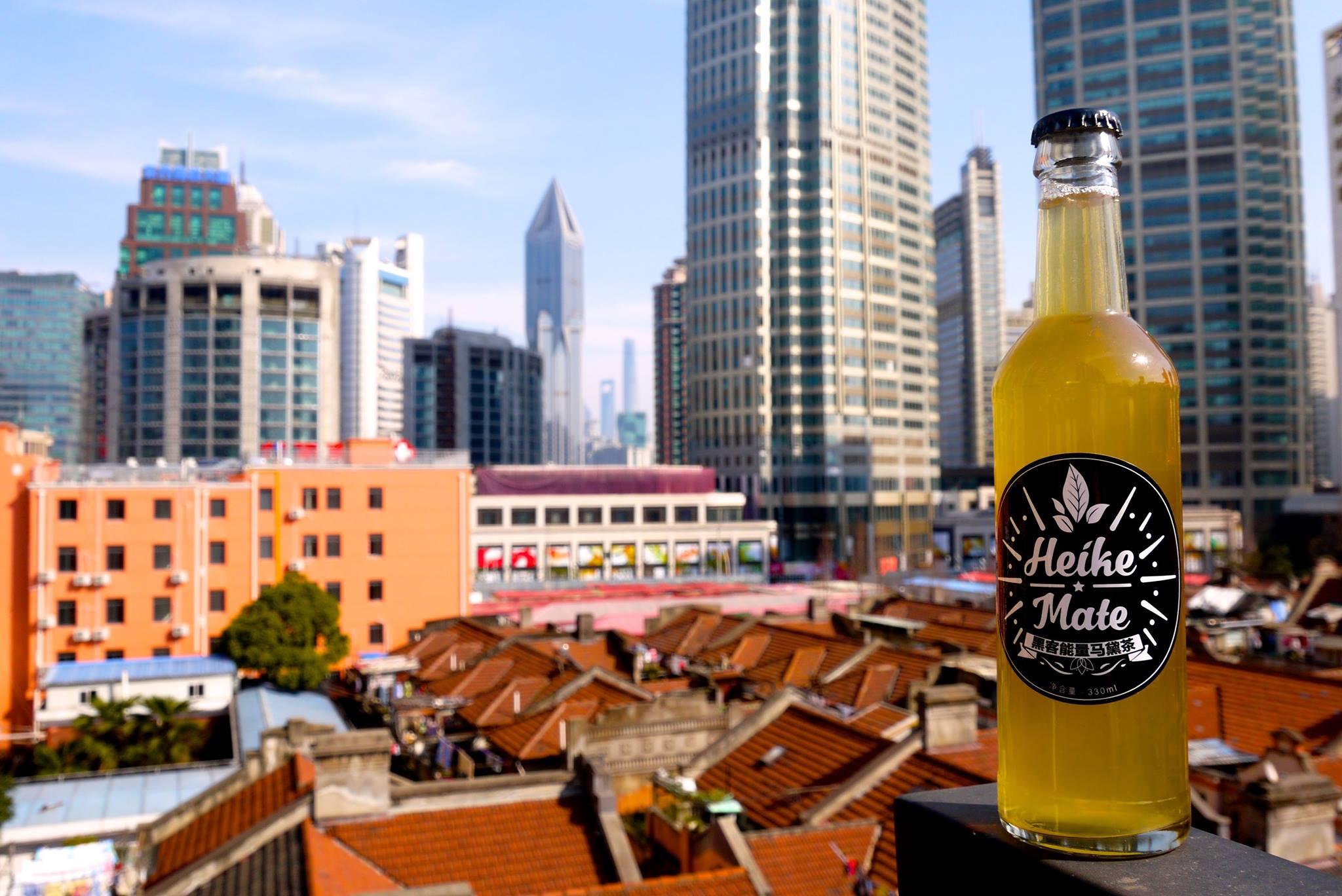 http://zapfler-craft-beer.com/wp-content/uploads/2018/08/Heike-Mate-1.jpg