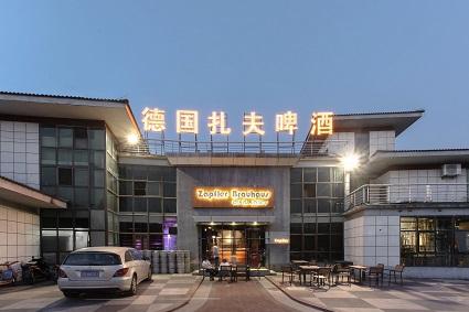 http://zapfler-craft-beer.com/wp-content/uploads/2018/08/Jintan-Brewery.jpg