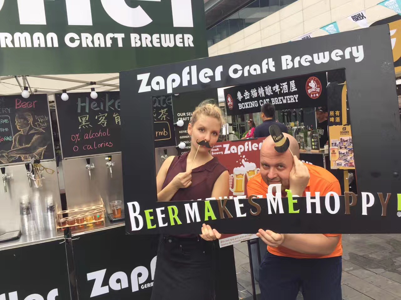 http://zapfler-craft-beer.com/wp-content/uploads/2018/08/zapfler-photo-frame.jpg