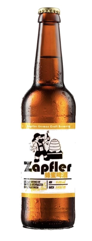 http://zapfler-craft-beer.com/wp-content/uploads/2018/09/honey-beer-small.jpg
