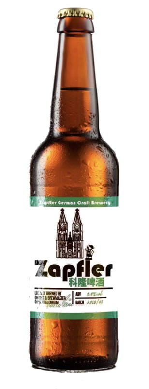 http://zapfler-craft-beer.com/wp-content/uploads/2018/09/koelsch-small.jpg