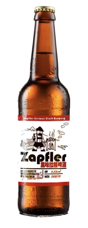 http://zapfler-craft-beer.com/wp-content/uploads/2018/09/smoked-lager-small.jpg
