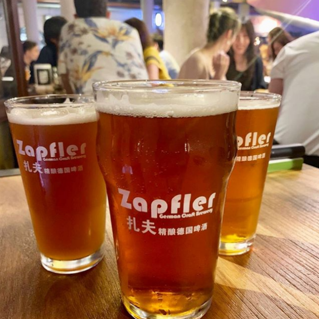 http://zapfler-craft-beer.com/wp-content/uploads/2019/02/zapfler-beer-640x640.png