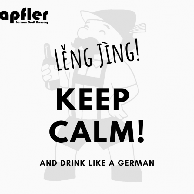 http://zapfler-craft-beer.com/wp-content/uploads/2019/06/german-beer-drinking-habits-640x640.png