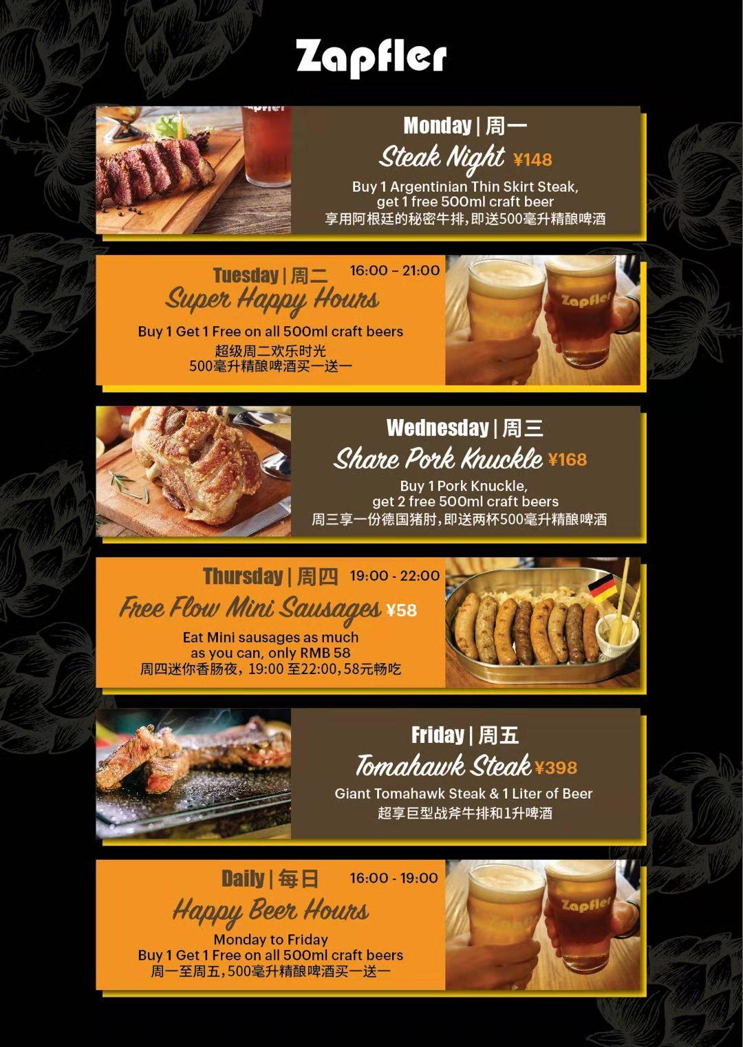http://zapfler-craft-beer.com/wp-content/uploads/2019/08/Zapfler-shanghai-weekly-promotions-deals.jpg