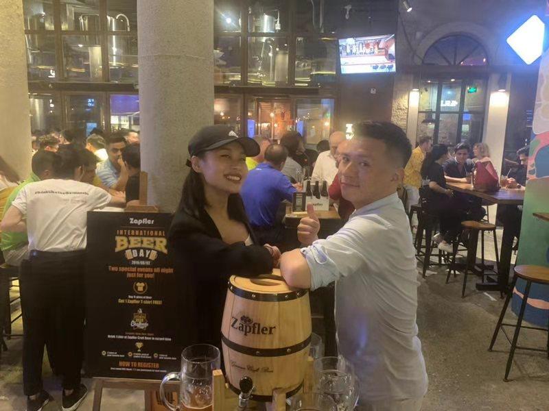 international-beer-day-2019 (2)