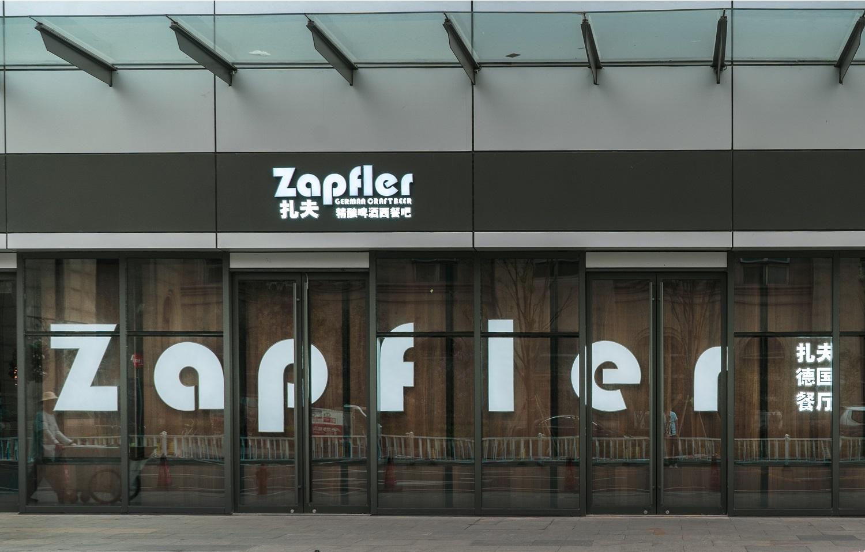 zapfler-suzhou