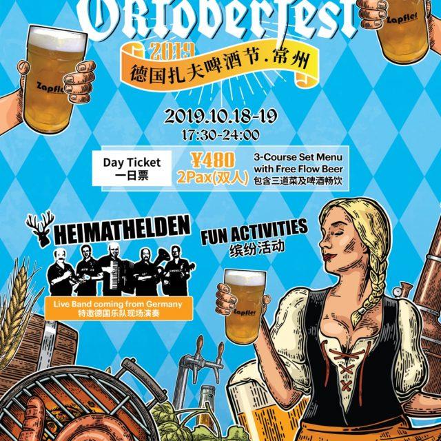 http://zapfler-craft-beer.com/wp-content/uploads/2019/10/zapfler-changzhou-oktoberfest-2019-640x640.jpeg