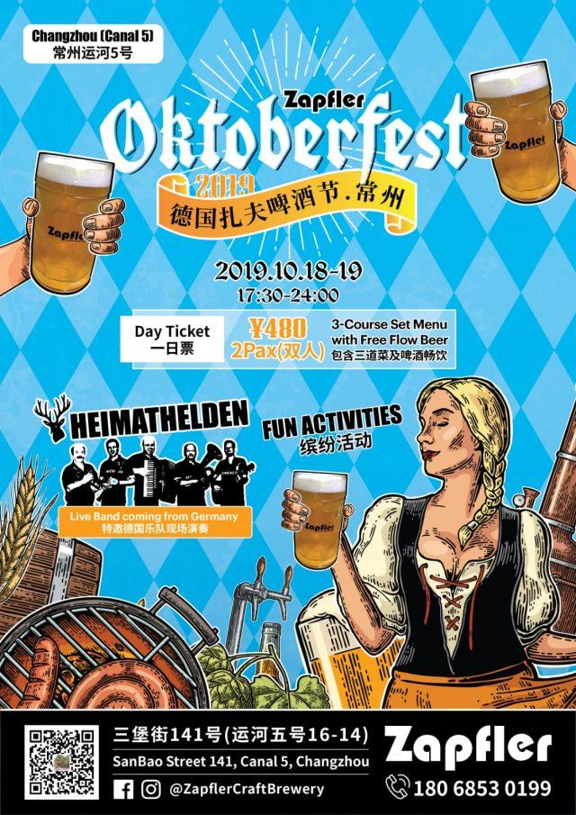 http://zapfler-craft-beer.com/wp-content/uploads/2019/10/zapfler-changzhou-oktoberfest-2019-640x905.jpeg