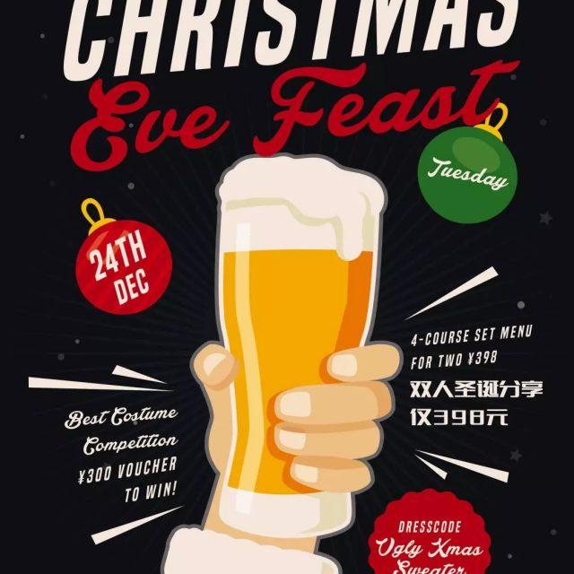 http://zapfler-craft-beer.com/wp-content/uploads/2019/12/zapfler-shanghai-christmas-640x640.jpg