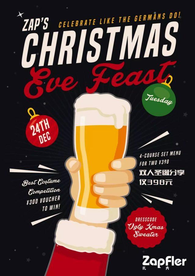 http://zapfler-craft-beer.com/wp-content/uploads/2019/12/zapfler-shanghai-christmas-640x905.jpg