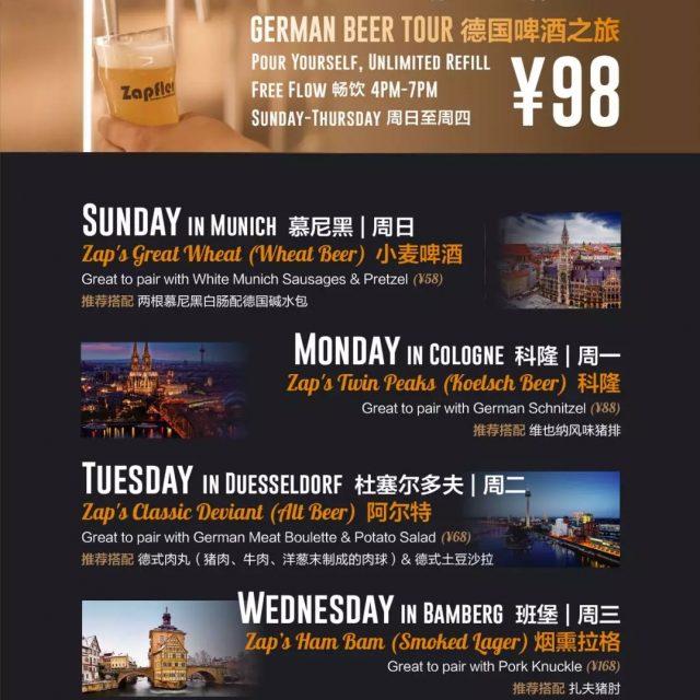 http://zapfler-craft-beer.com/wp-content/uploads/2019/12/zapfler-winter-promotions-2019-2020-640x640.jpg