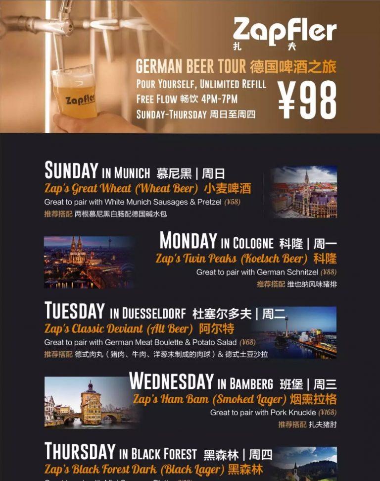 http://zapfler-craft-beer.com/wp-content/uploads/2019/12/zapfler-winter-promotions-2019-2020-768x971.jpg